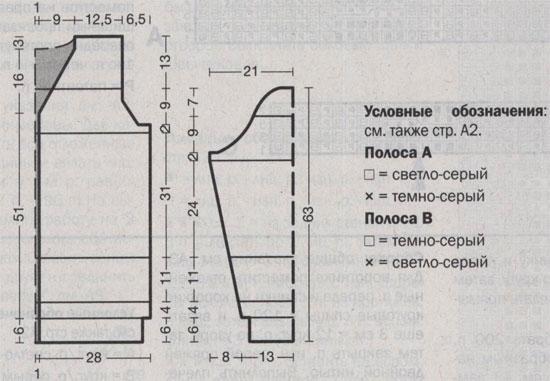 m_017-2 (550x381, 92Kb)