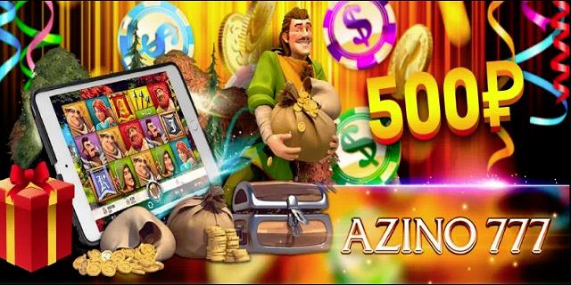 азино777 официальный играть на деньги