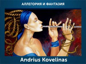 5107871_Andrius_Kovelinas (300x225, 118Kb)