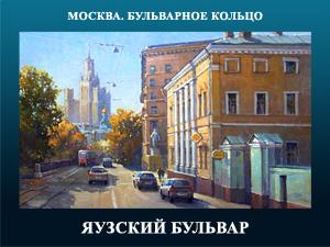 5107871_YaYZSKII_BYLVAR (300x225, 110Kb)