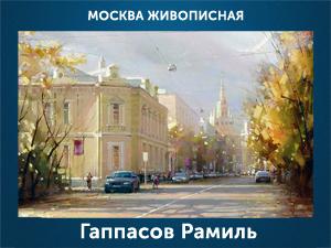 5107871_Gappasov_Ramil (300x225, 113Kb)