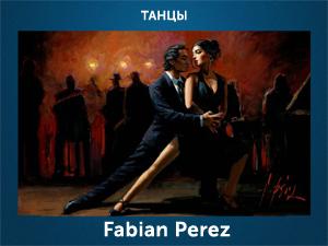 5107871_Fabian_Perez (300x225, 93Kb)