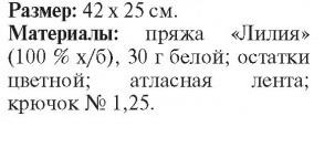С† (4) (303x134, 19Kb)