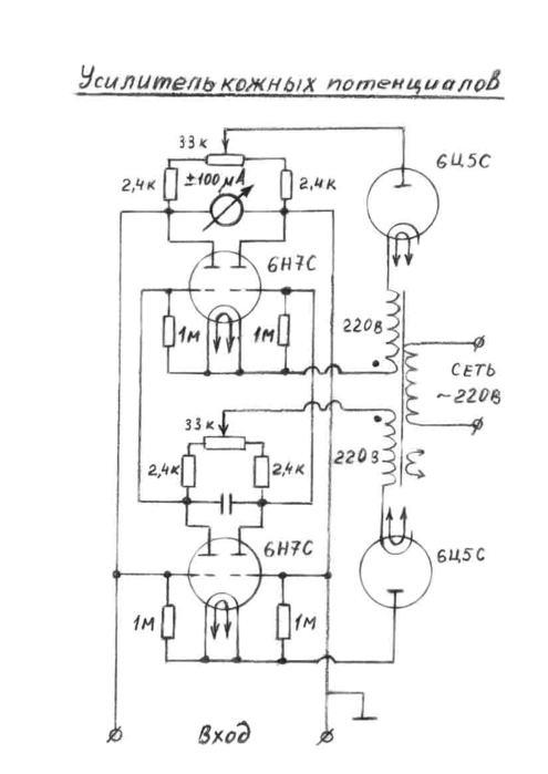Стробоскоп протон 2000 электрическая схема фото 195