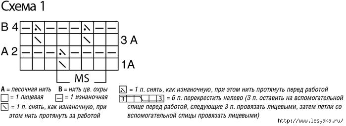 3925073_d382c25e4254adb70043774fcc6145a1 (700x255, 79Kb)