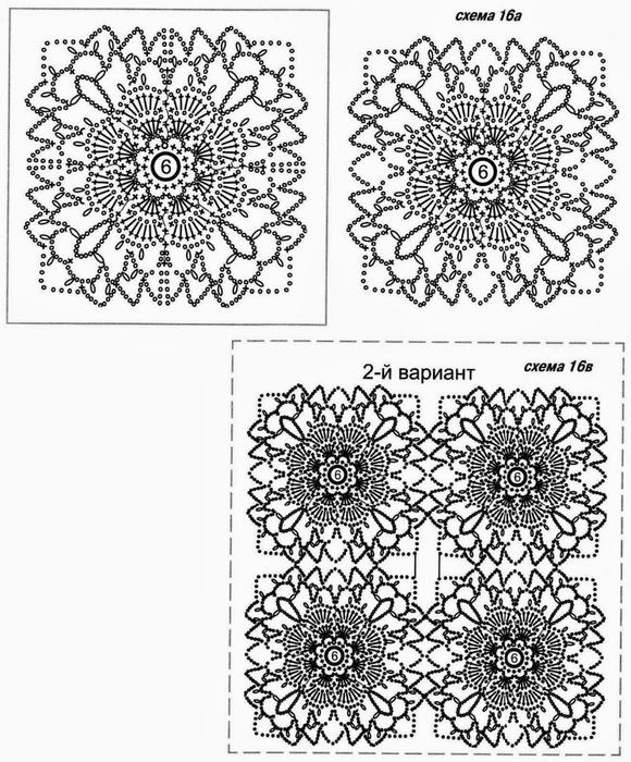 crochetemodaz59 (580x700, 266Kb)