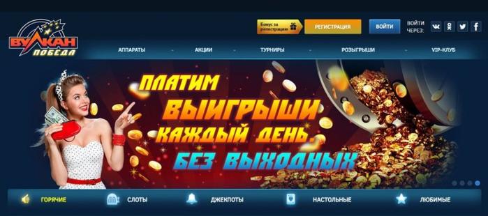 Игровой автомат deuces wild netent русское название