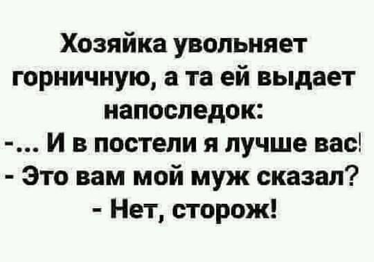 https://img0.liveinternet.ru/images/attach/d/2/147/567/147567856_00vk0xeQWwA4L9w.jpg