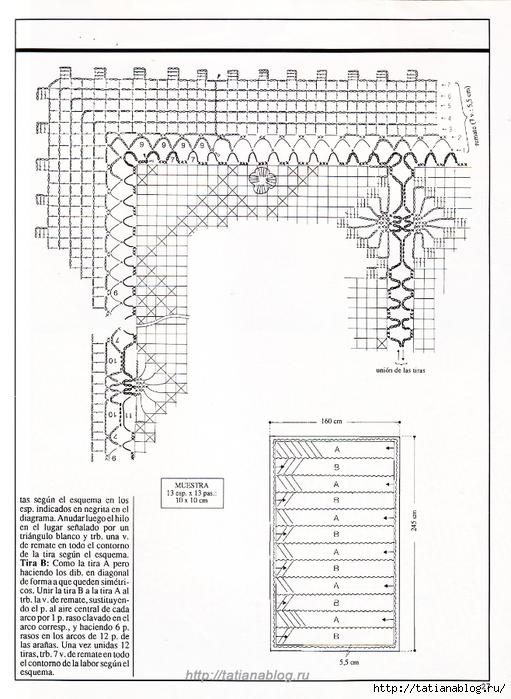 Scan10249 copy (511x700, 292Kb)