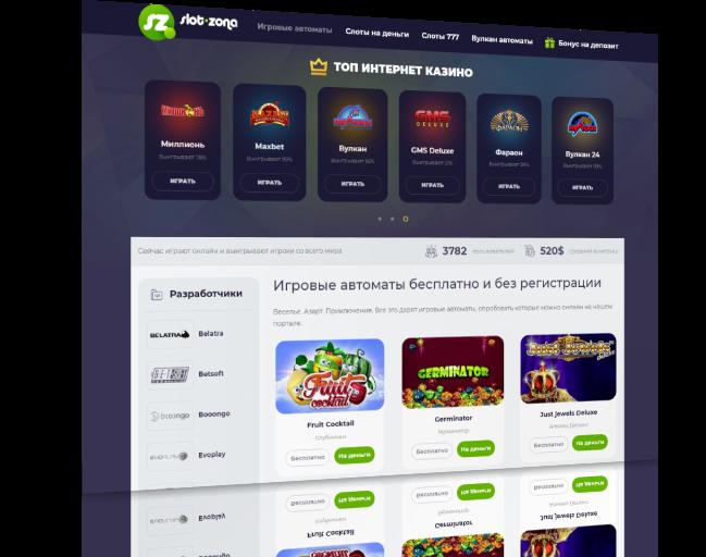 игровые автоматы online бесплатно