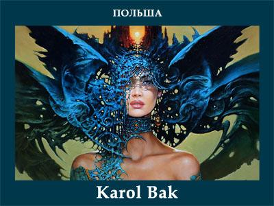 5107871_Karol_Bak (400x300, 84Kb)
