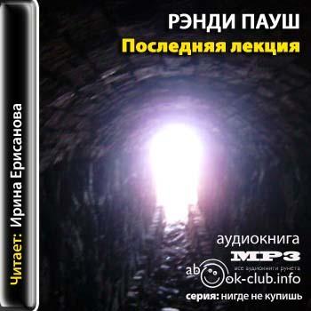 4569196_Poster (350x350, 25Kb)