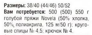 Ð¡Ð' (4) (296x112, 27Kb)