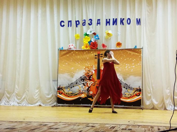 Арина Богданова