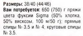РЎР' (1)РВ° (282x122, 28Kb)