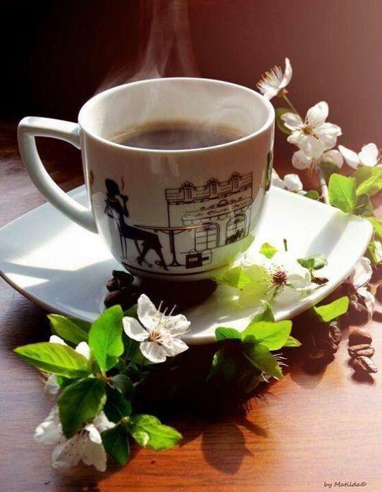 Картинки кофе и чай весенние, картинки