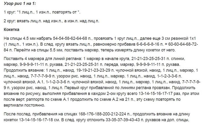 РѕРґРёРЅ (700x428, 337Kb)
