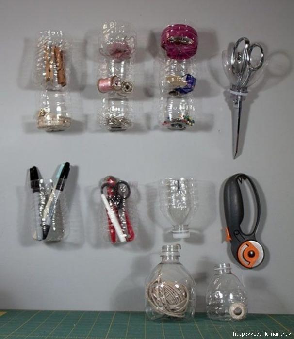 Лайфхак как использовать пластиковую бутылку, что делать с платиковыми бутылками,/4682845_image0168887x1024 (606x700, 219Kb)