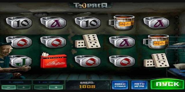 Игровой автомат disco spins netent картинки
