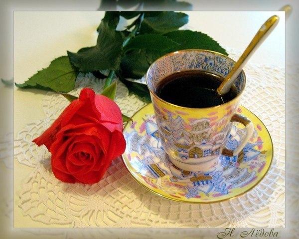 Картинки доброе утро чашка кофе для тебя, маме днем рождения
