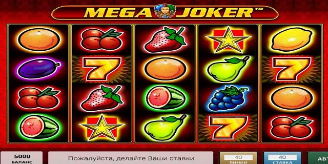 Игровые автоматы играть бесплатно братва вокруг света