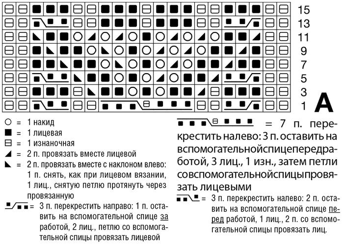 6226115_d478c3e8e331b59c150f5bf03ffcd806 (700x499, 205Kb)
