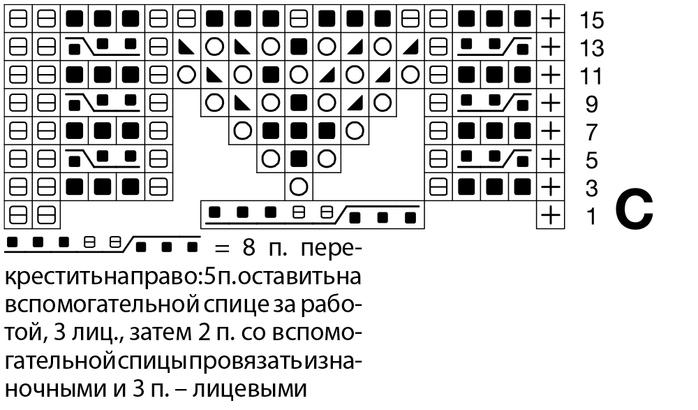 6226115_2cdde075ec5c6a7bdfdf138d883e69fa (700x410, 126Kb)