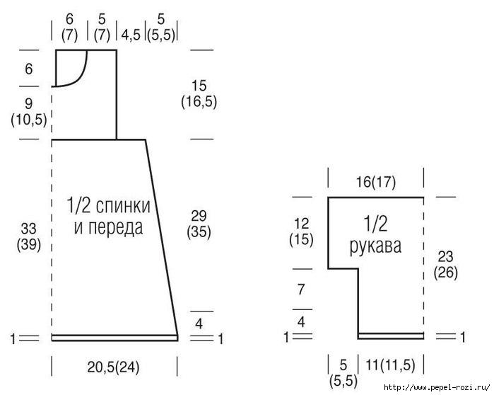 4403711_RdvA6o_pIpc (700x558, 69Kb)