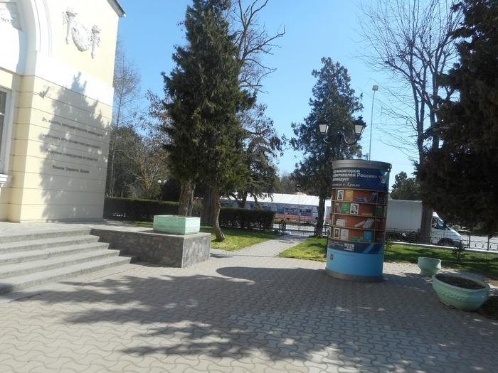4878453_ukr_1080 (700x525, 301Kb)