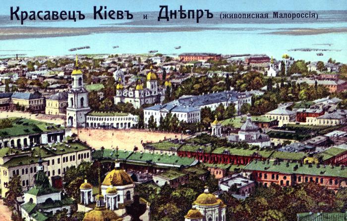 От шедевра до открытки: 5 знаменитых фотографов старого Киева