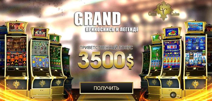 казино casino