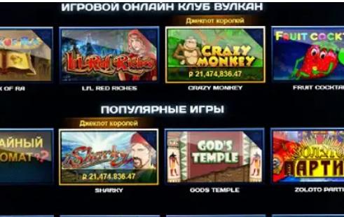 Starburst игровой автомат как выйти из игры в вулкане