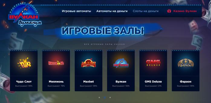 casino каталог