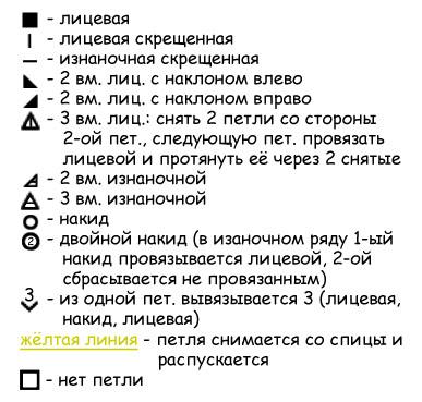белая кружева.сх4 (387x369, 81Kb)