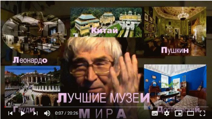 Скриншот 04-07-2019 220516 (700x395, 140Kb)
