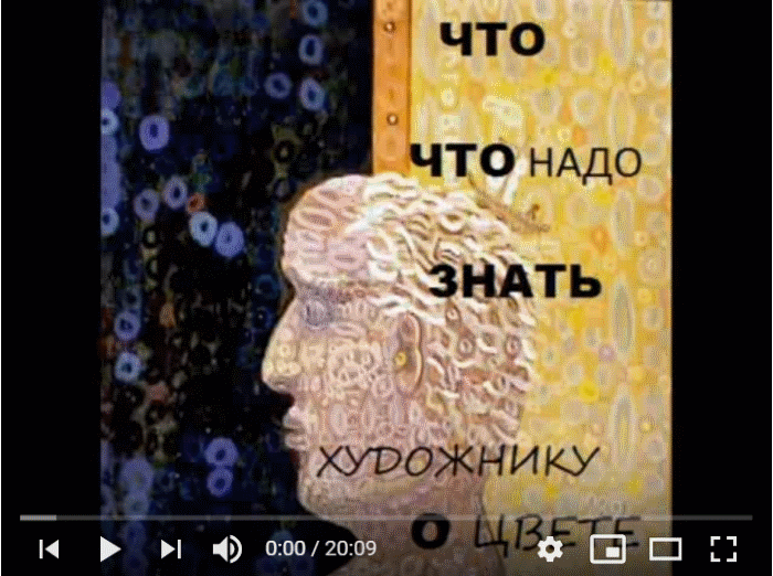 Скриншот 04-07-2019 134751 (700x522, 152Kb)