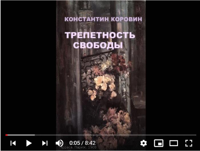 Скриншот 04-07-2019 135037 (700x529, 105Kb)