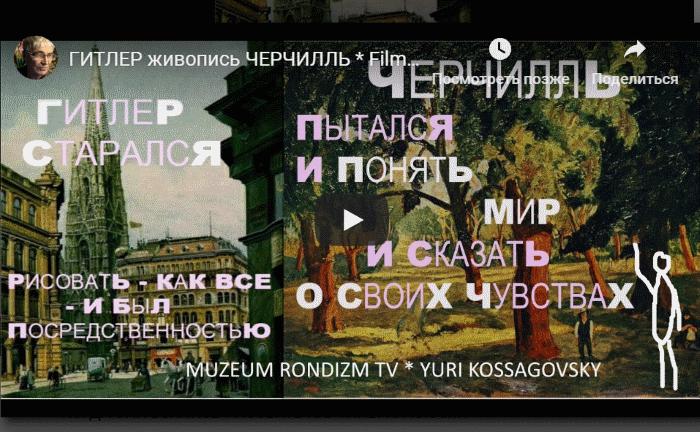 Скриншот 04-07-2019 143817 (700x432, 170Kb)