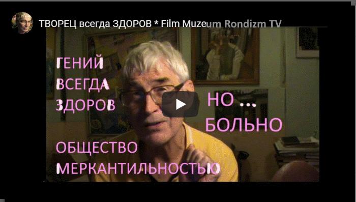 Скриншот 04-07-2019 201353 (700x397, 104Kb)