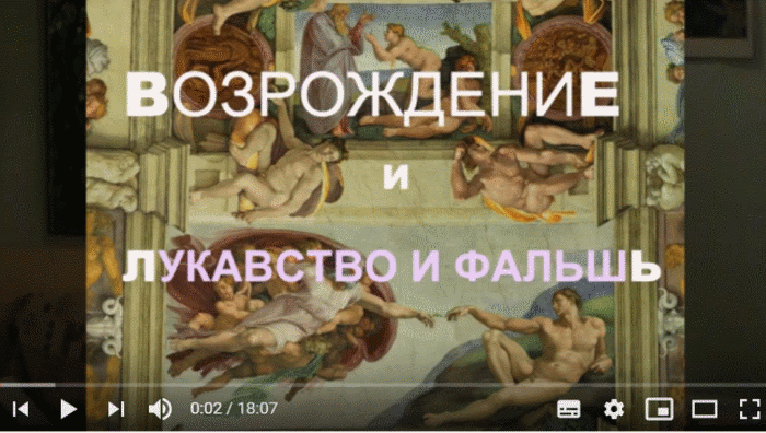 Скриншот 04-07-2019 211617 (700x396, 163Kb)