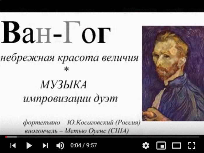Скриншот 04-07-2019 213426 (700x527, 101Kb)