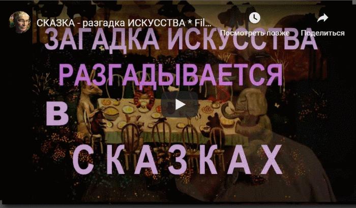 Скриншот 04-07-2019 215506 (700x409, 124Kb)