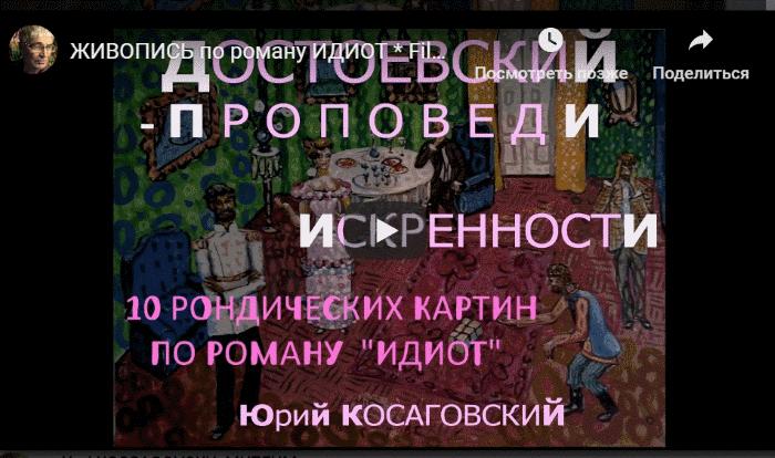 Скриншот 04-07-2019 215747 (700x414, 127Kb)