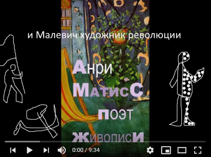 Скриншот 04-07-2019 212521 (700x520, 116Kb)