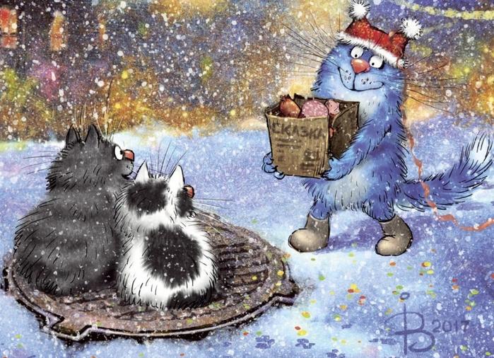 Миллионом, веселые рисунки котов зимой