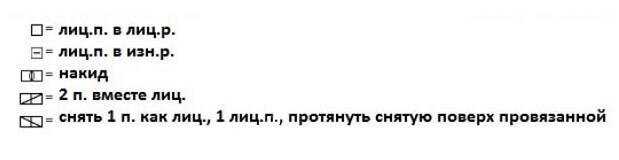 3937411_5 (619x160, 12Kb)