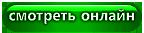 14 (144x33, 7Kb)