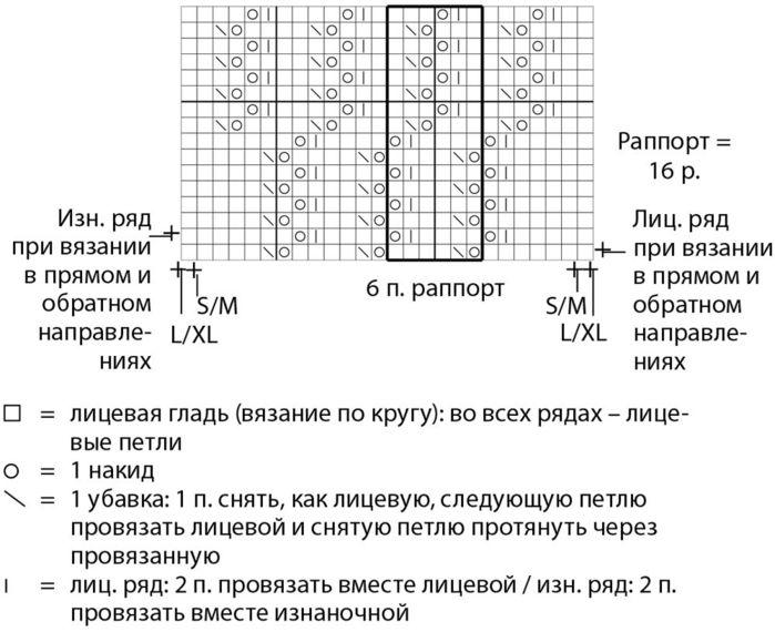 4403711_TvbpIzzmTXs (700x570, 66Kb)