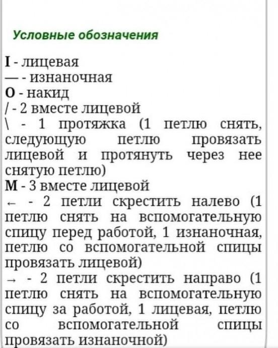 nezhnoe-letnee-plate-dlja-devochki-images-big (1) (552x690, 146Kb)