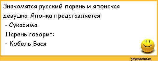 016-знакомство (508x196, 43Kb)